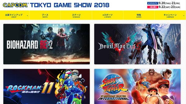Capcom at TGS 2018