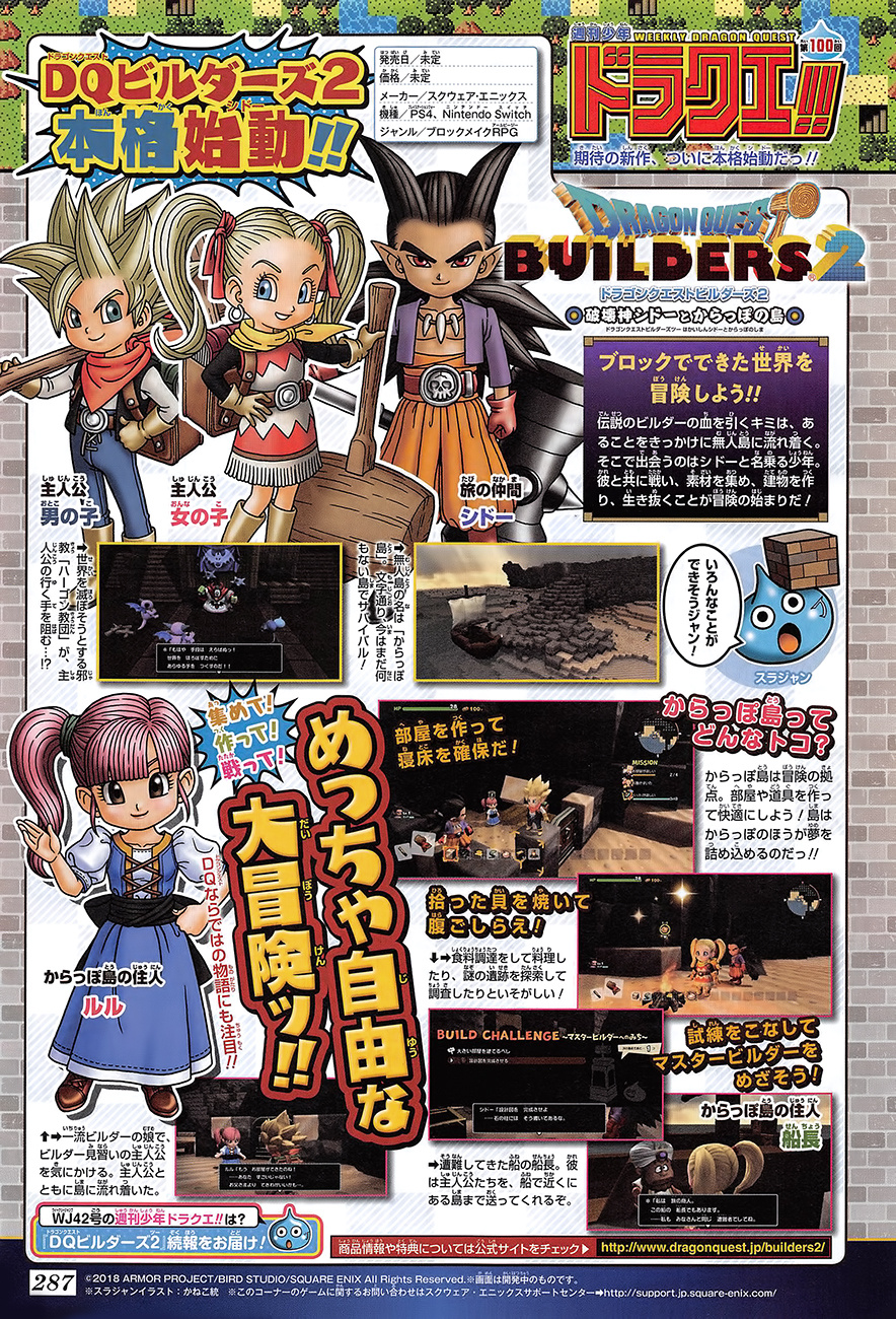 Dragon Quest Builders 2 Monster Recruitment Guide: Dragon Quest Builders 2 Introduces Lulu