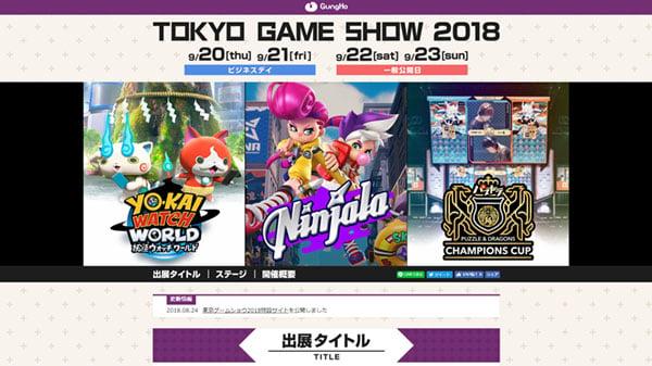 GungHo Online Entertainment at TGS 2018