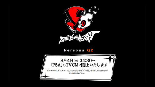 Persona Q2: announced for 3DS coming west on June 4 | The