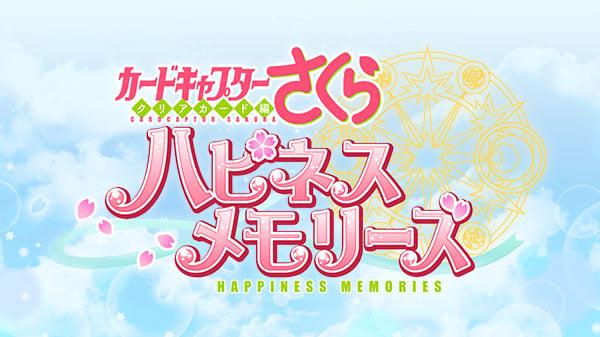Resultado de imagen para Cardcaptor Sakura: Clear Card Happiness Memories.
