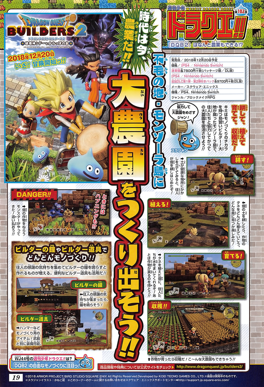 Dragon-Quest-Builders-2_Jump_09-20-18.jp