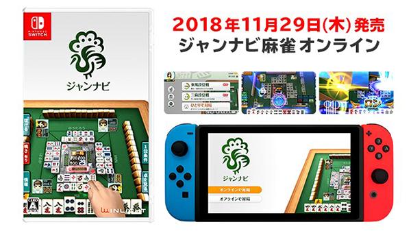 Jang-Navi Mahjong Online