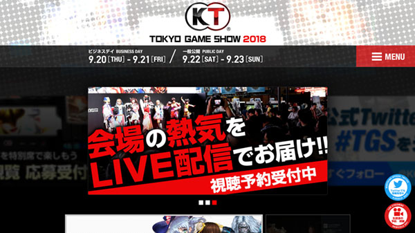 Koei Tecmo at TGS 2018