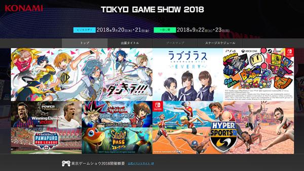 Konami at TGS 2018