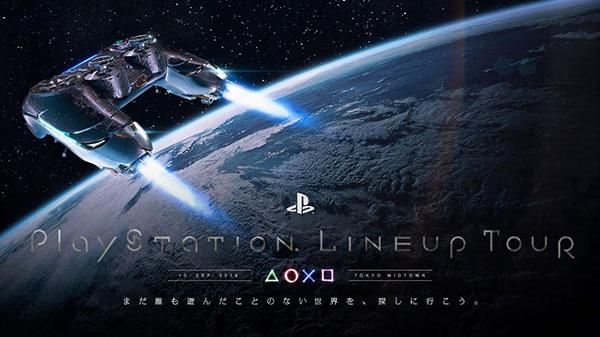 PlayStation LineUp Tour 2018