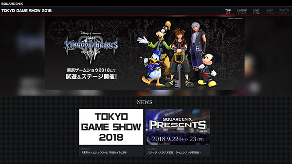 Square Enix at Tokyo Game Show 2018