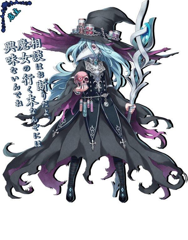 Varnir of the Dragon Star: Ecdysis of the Dragon