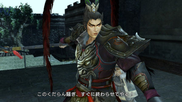 Dynasty Warriors 8: Xtreme Legends Complete Edition DX