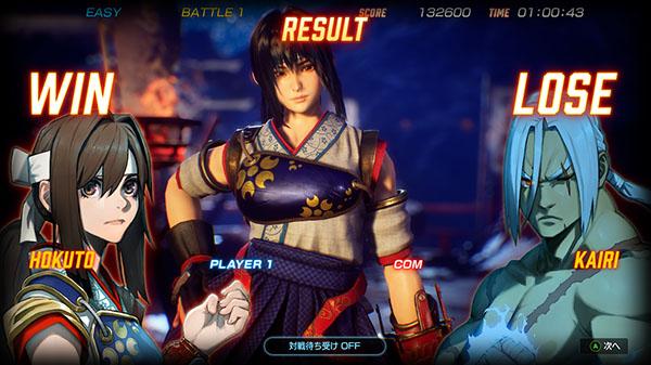 arika discusses fighting ex layer for pc cross play gematsu gematsu