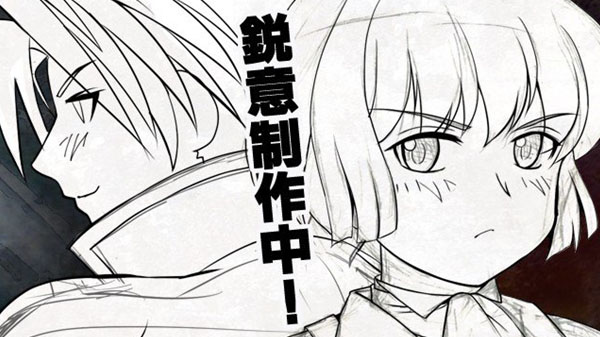 New Naku Koro ni title and Umineko no Naku Koro ni Saku