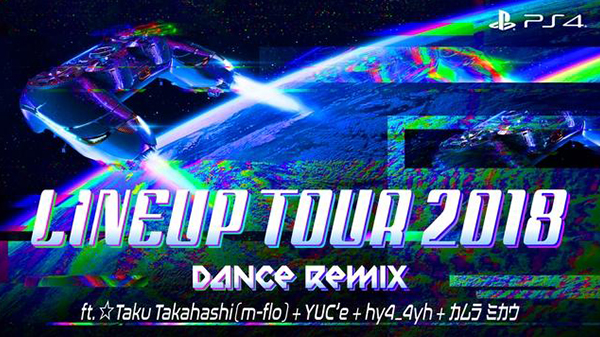 Japanese PS4 Lineup Tour 2018 (Dance Remix) lineup promo