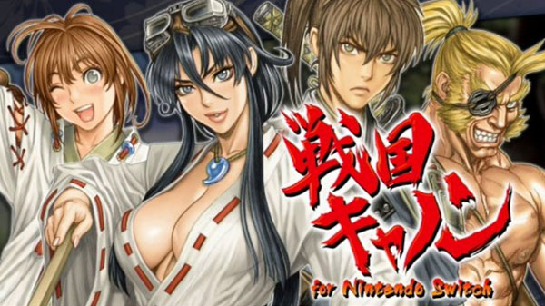 Sengoku Cannon for Nintendo Switch announced - Gematsu