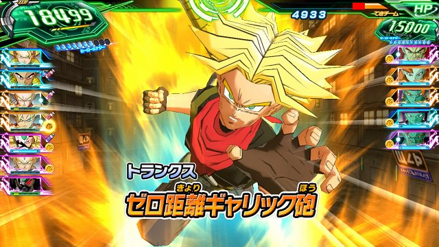 Super Dragon Ball Heroes: World Mission official Japanese