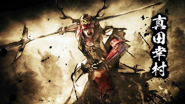 Nobunaga's Ambition: Taishi with Power-Up Kit