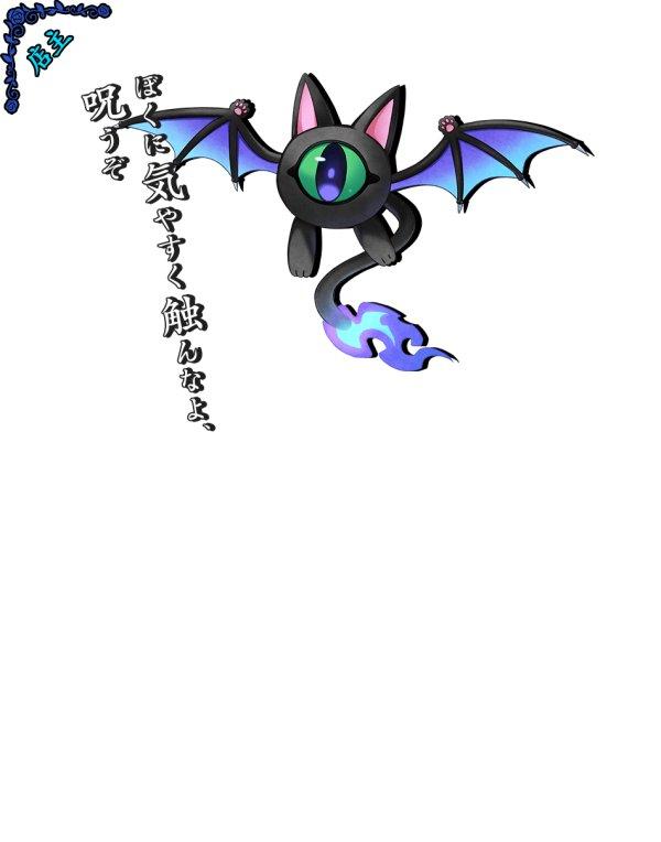 Varnir-of-the-Dragon-Star-Ecdysis-of-the-Dragon_2018_10-09-18_003.jpg