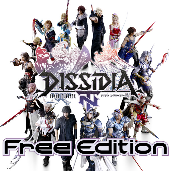 Download dissidia final fantasy nt for pc|(super easy!!! ) youtube.