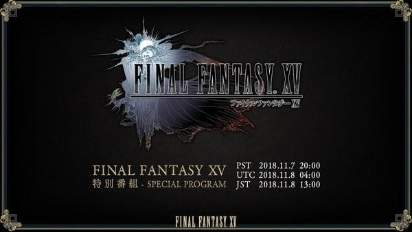 FFXV-Special-Program_11-02-18.jpg