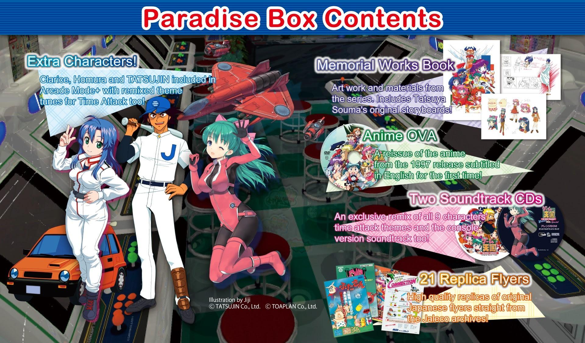 Game-Paradise-CruisinMix-Special_11-14-1