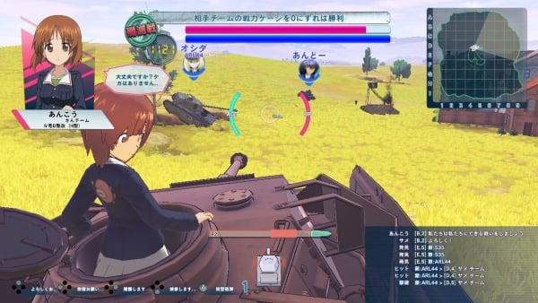 Girls und Panzer: Dream Tank Match DX additional content to