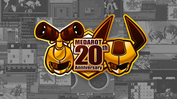 Medabots series 20th anniversary