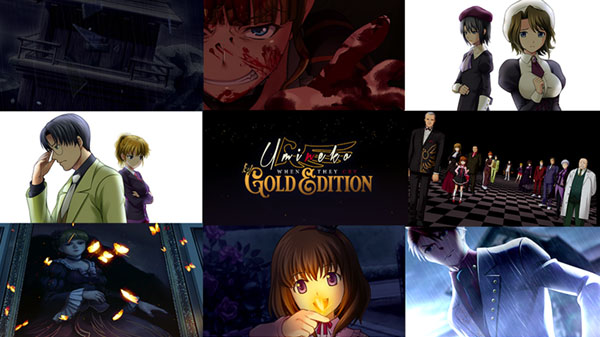 Umineko When They Cry: Gold Edition