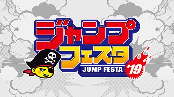 Jump Festa 2019