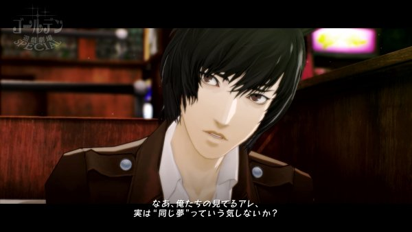 Catherine: Full Body