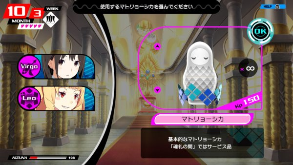 Conception Plus: Ore no Kodomo wo Undekure!