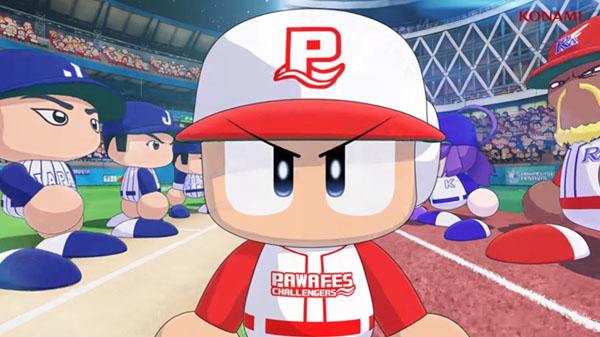Jikkyou Powerful Pro Baseball 2018