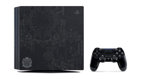 Kingdom Hearts III PS4 Pro limited edition bundle