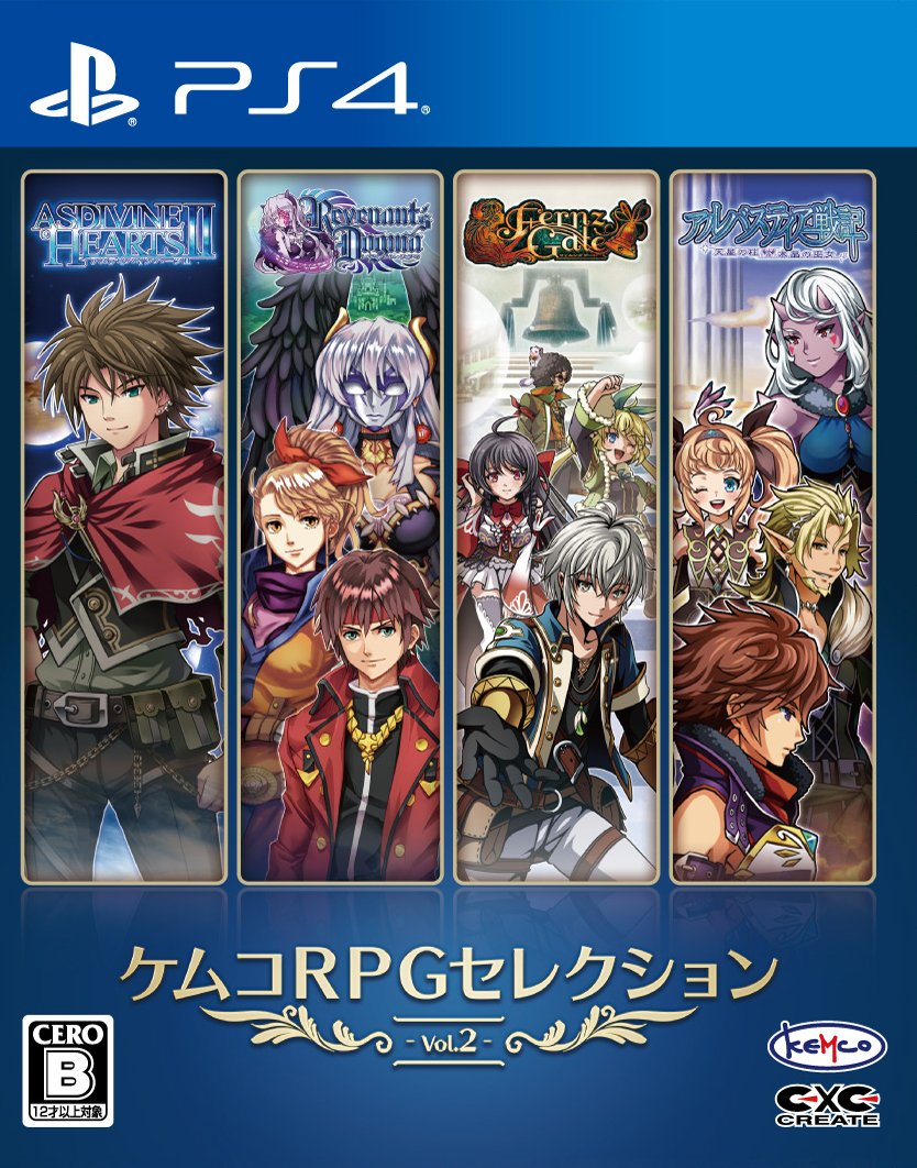 Kemco RPG Selection Vol  2 coming to PS4 on March 14, 2019