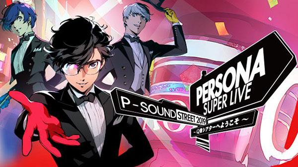 Persona Super Live 2019