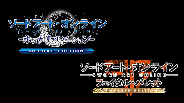 word Art Online: Hollow Realization Complete Edition and Fatal Bullet Complete Edition