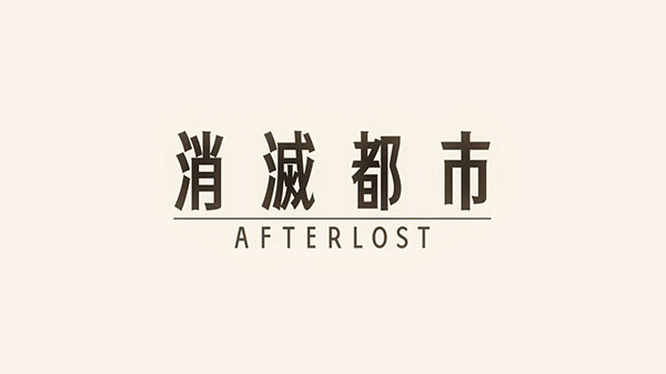 Shoumetsu Toshi: Afterlost