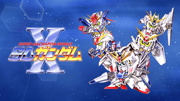 Super Gachapon World: SD Gundam X