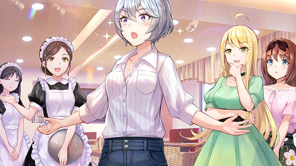 Yumeutsutsu Re:Master adds PS4 physical edition for Japan - Gematsu