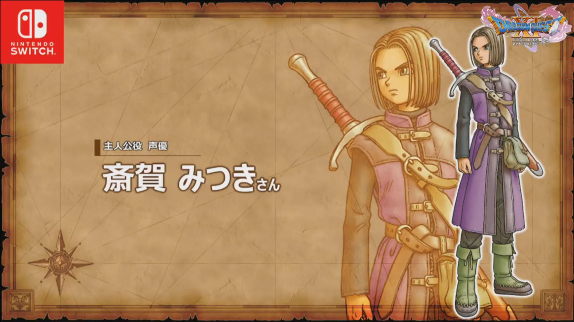 Dragon Quest XI S introduces Japanese voice actors for the