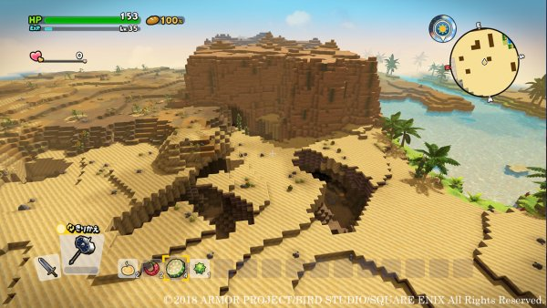 Dragon Quest Builders 2 Post Game