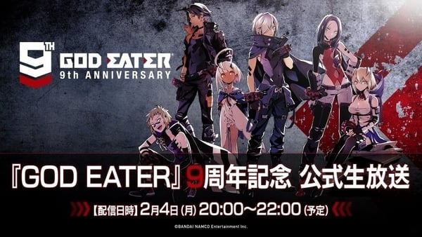 God Eater Series 9th Anniversary Official Broadcast