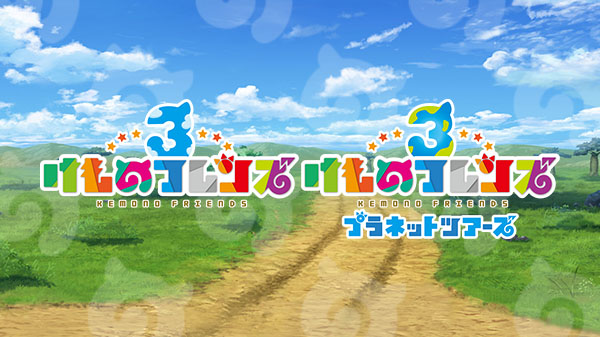 Image result for Kemono Friends 3