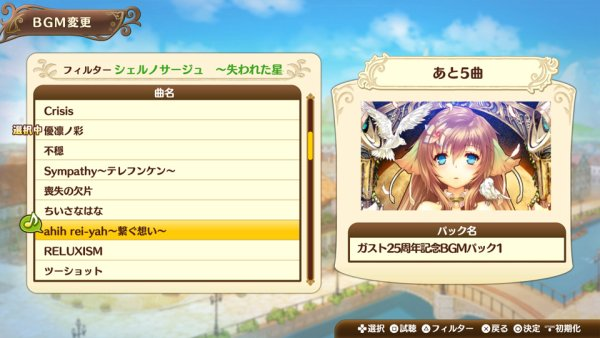 Nelke and the Legendary Alchemists: Ateliers of the New World