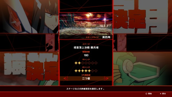 《斩服少女:异布》最新资料公布 详细战斗和图库模式