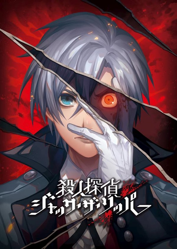 Murder Detective: Jack the Ripper