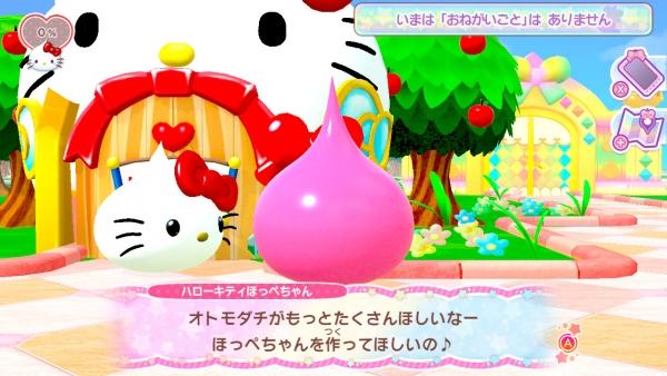Puru-Chara Friends: Hoppe-chan to Sanrio Characters