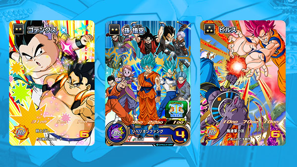 Welcome to Hero Town, an alternate reality where Dragon Ball Heroes card game is the most popular form of entertainment. Create your own avatar and follow his journey to become the  world champion of Super Dragon Ball Heroes. However, when the antagonists from the virtual game  world appear in...