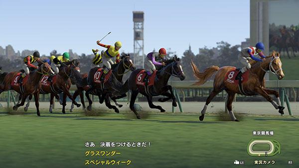 Winning Post 9 Debut Trailer Gematsu