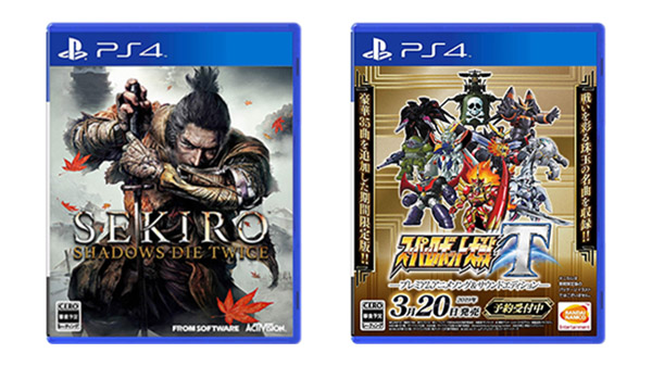 This Week's Japanese Game Releases: Sekiro: Shadows Die Twice, Super