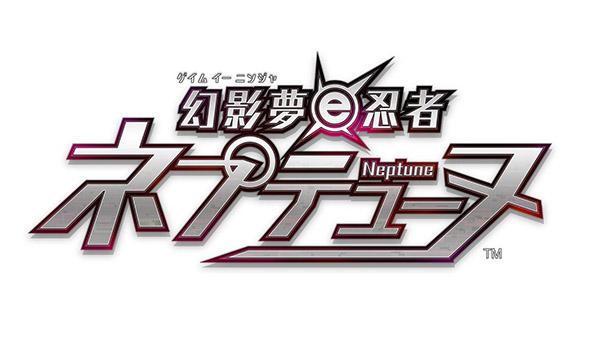 Geimu e-Ninja Neptunia