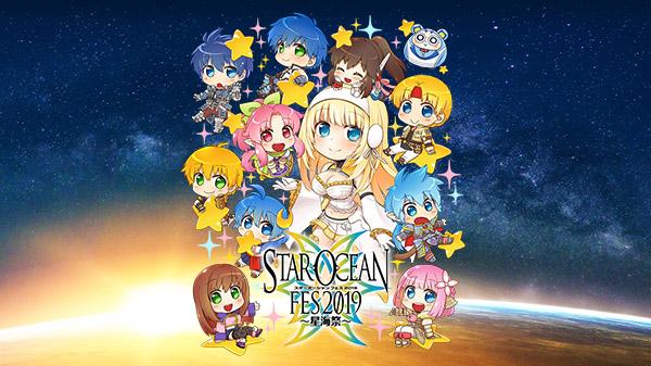 Star Ocean Fes 2019